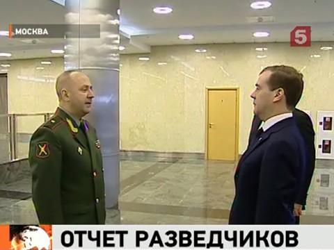 Image result for скрипаль и игорь сергун