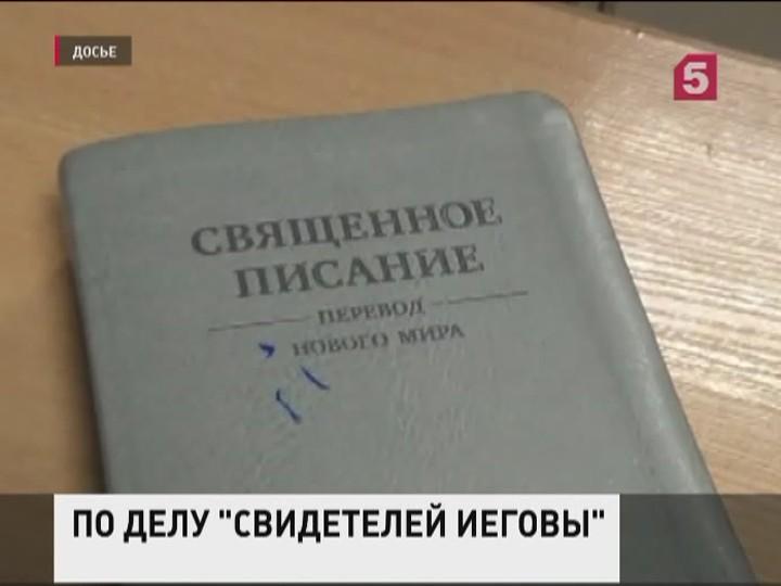 Дело петербургского священника Глеба Грозовского - РИА Новости