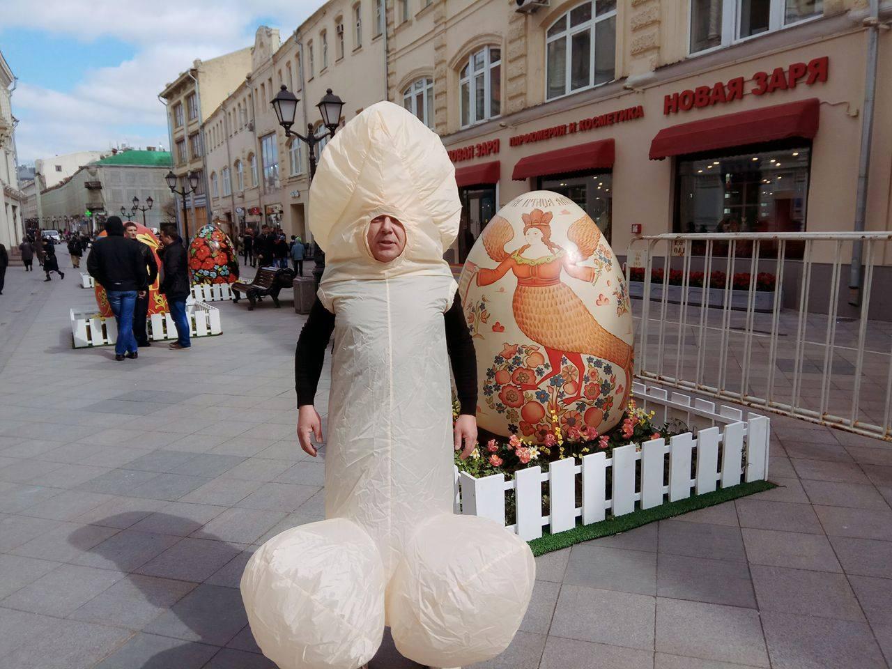 Современные открытки, смешные картинки с яйцами мужчин