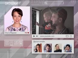 yutub-lyubitelskoe-video-vsya-pravda-o-sving-parah