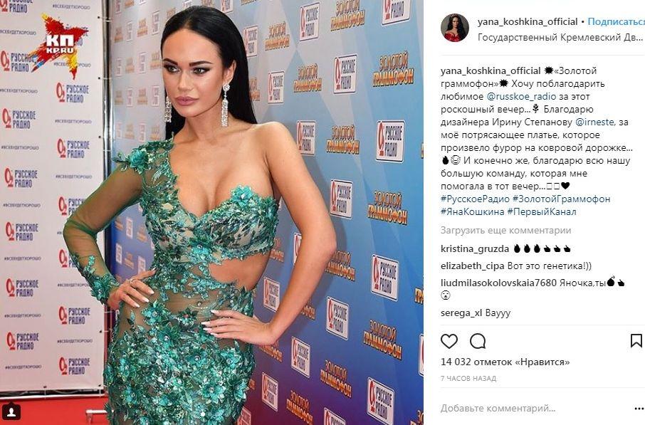 Знаменитость сиська нечаянно, русское порно подвезли
