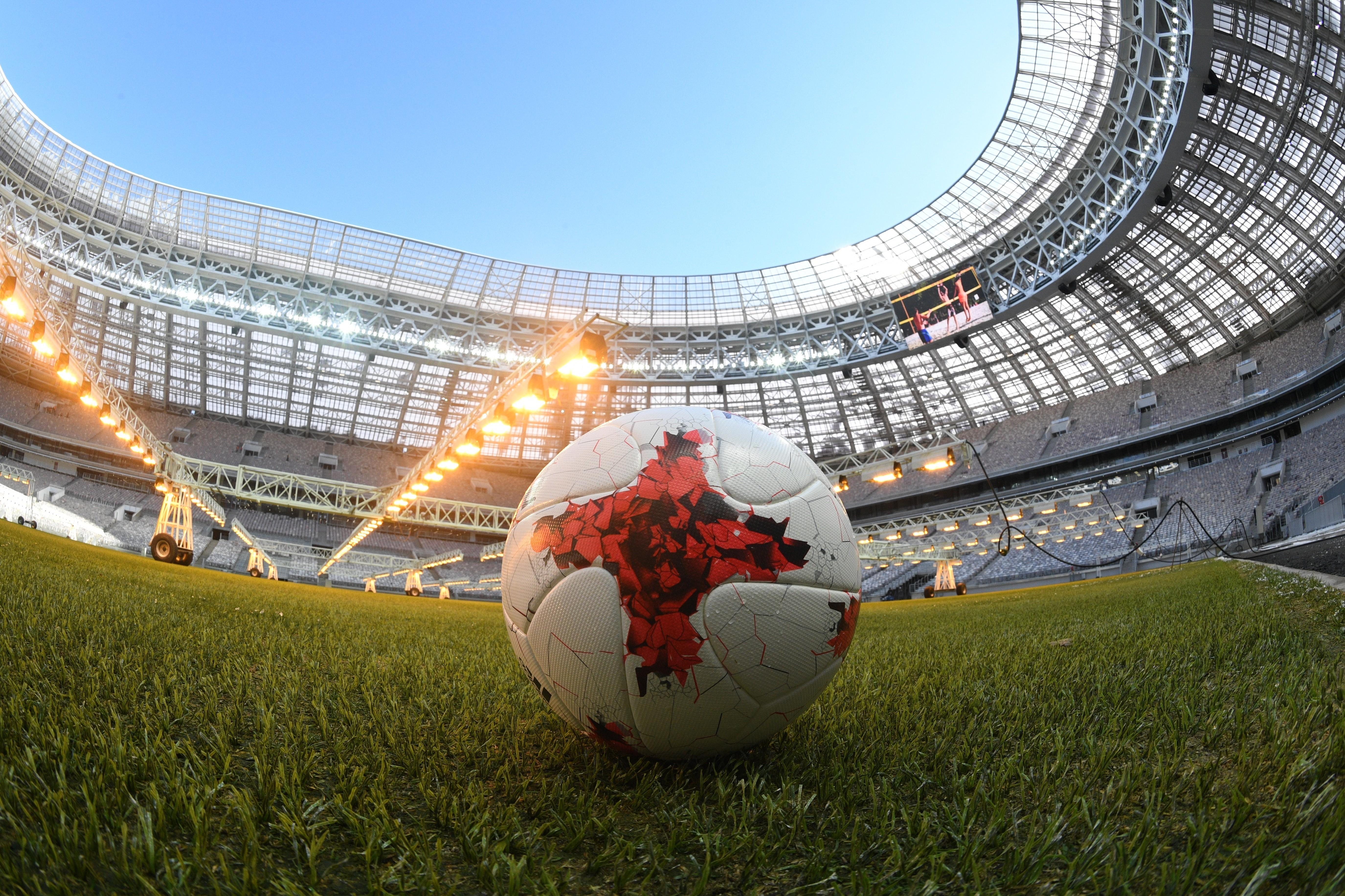 Днем рождения, картинки чемпионат мира по футболу 2018 россия