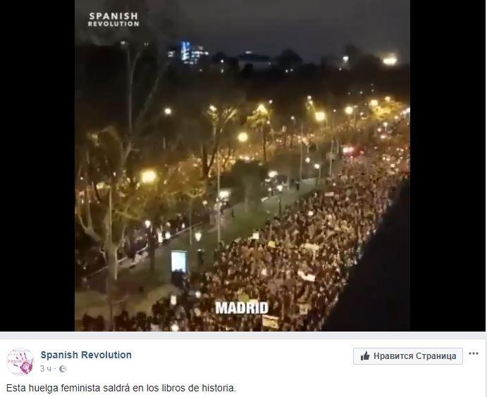 ВИспании прошла всеобщая забастовка взащиту прав женщин