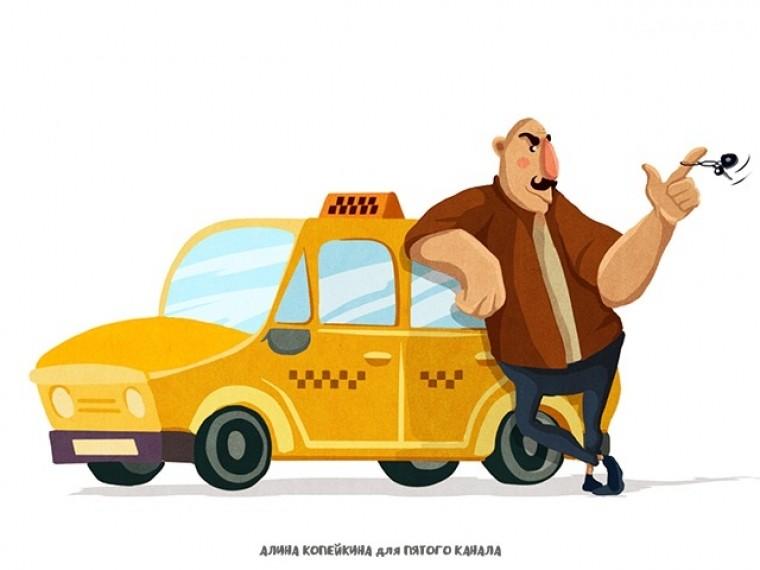 Деде мороза, веселый таксист картинки