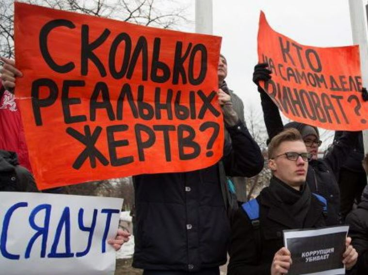 «Яподставил людей»— кемеровский медик извинился за неверную информацию опогибших