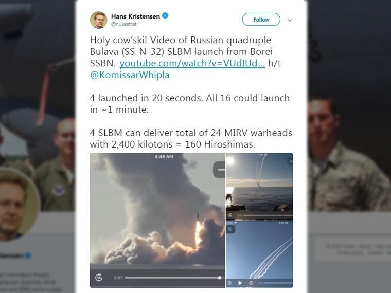 Мощность удара четырьмя ракетами «Булава» посчитали в«хиросимах»