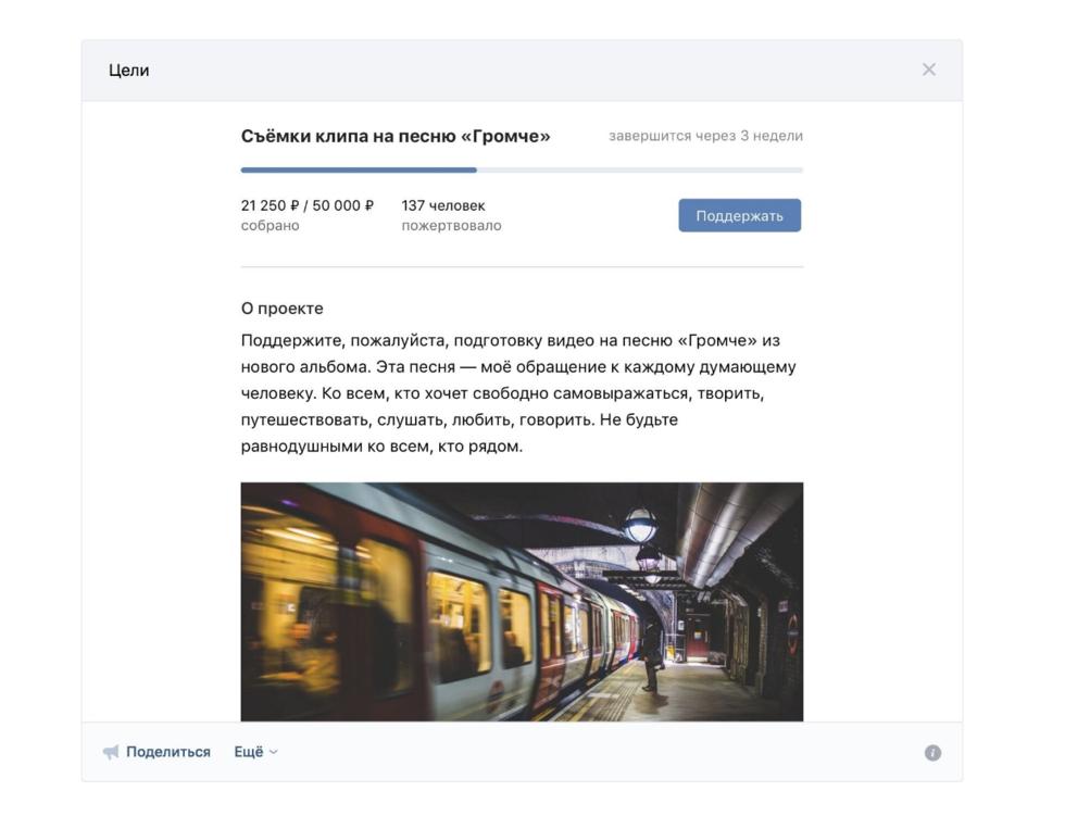 Идея для необычного торта Украинская соцсеть для