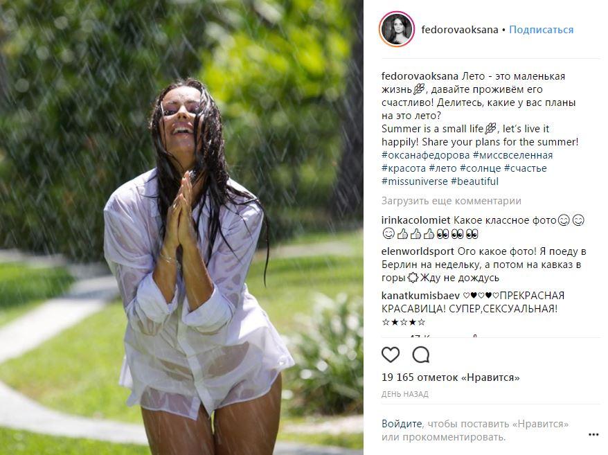 фото девушек в мокрой одежде вконтакте