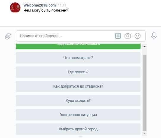 BotsKit - Конструктор ботов ВКонтакте, Telegram и Viber