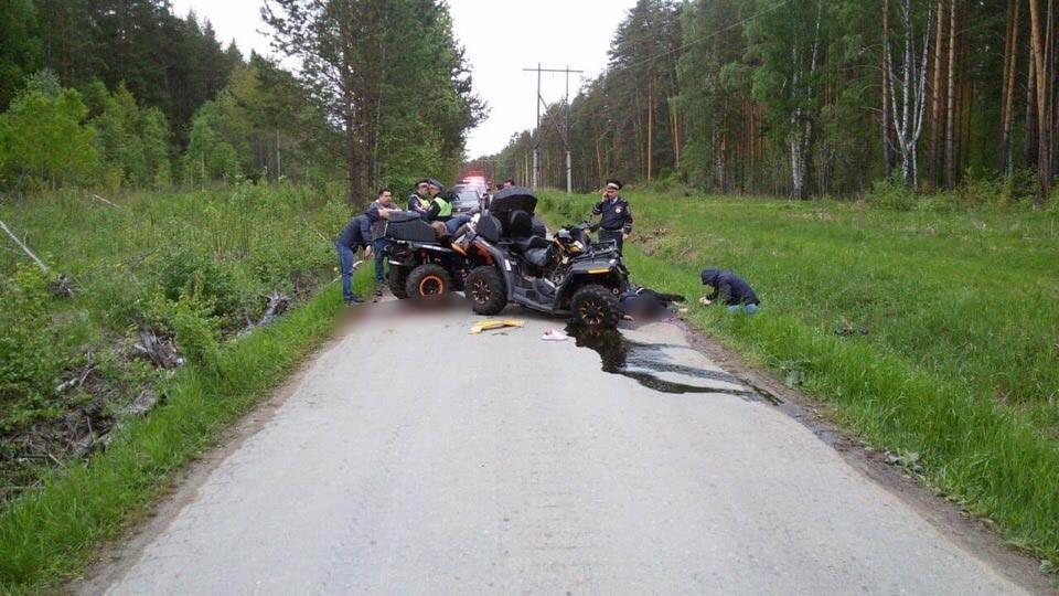 Авария с квадроциклами