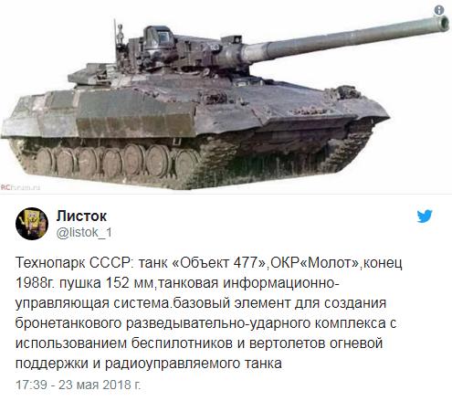 Откровенное видео танки #6