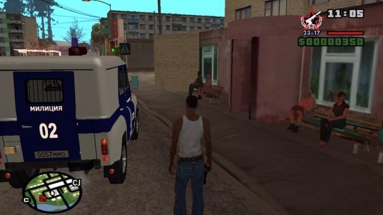 Rockstar Games прокомментировали информацию о скором выходе