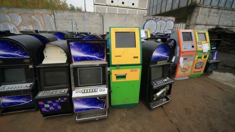 игровые автоматы штраф