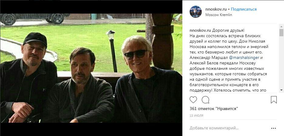 https://www.instagram.com/nnoskov.ru/