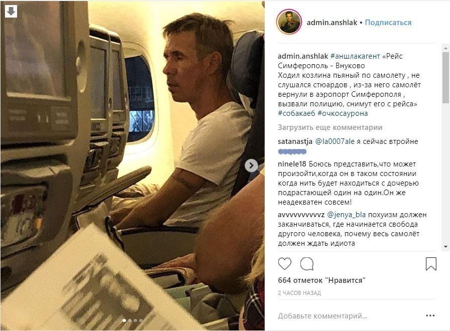 https://img5tv.cdnvideo.ru/shared/files/201808/1_797606.jpg