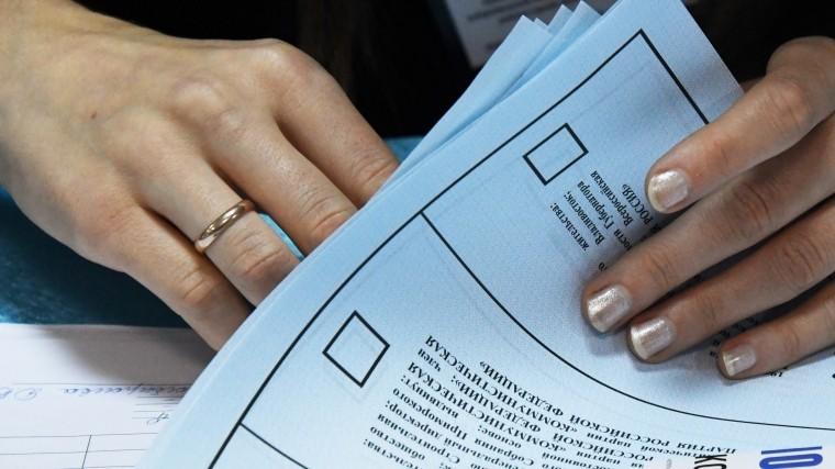Глава ЦИК прокомментировала выборы губернатора вПриморье