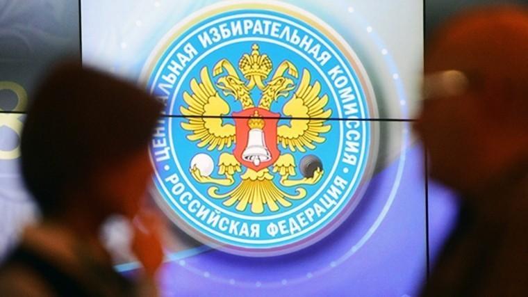 ЦИК поддержал рекомендацию признать итоги выборов вПриморье недействительными