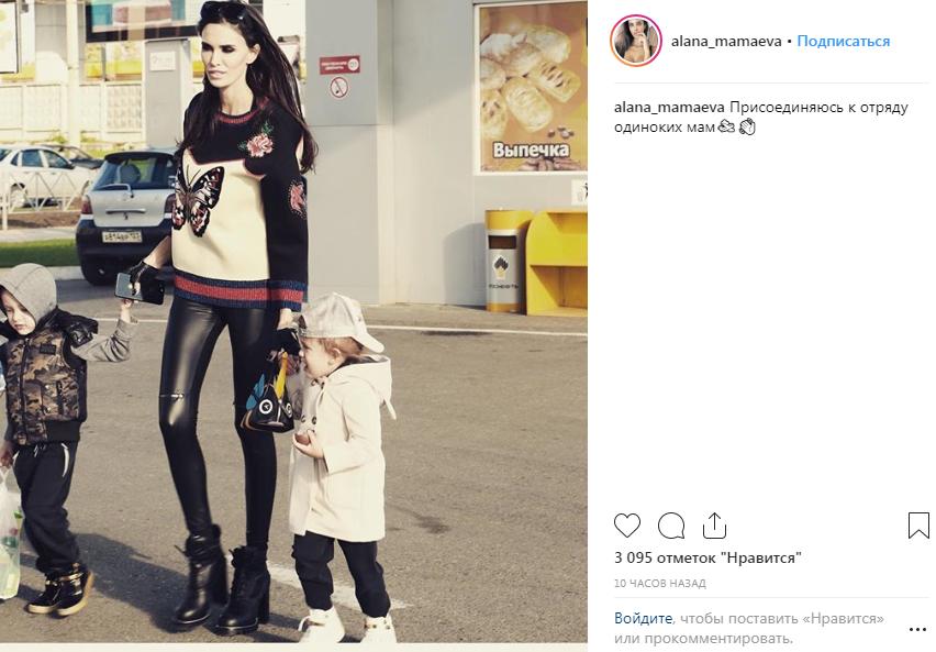 Алана Мамаева подтвердила развод сфутболистом