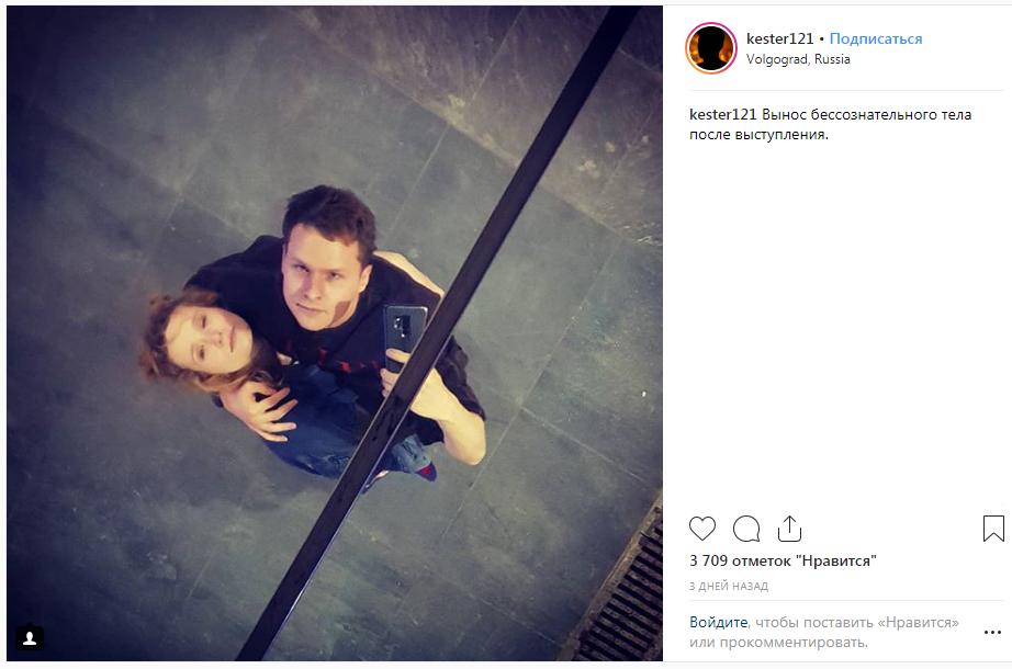 Эстрадная певица Монеточка вобъятиях известного видеоблогера