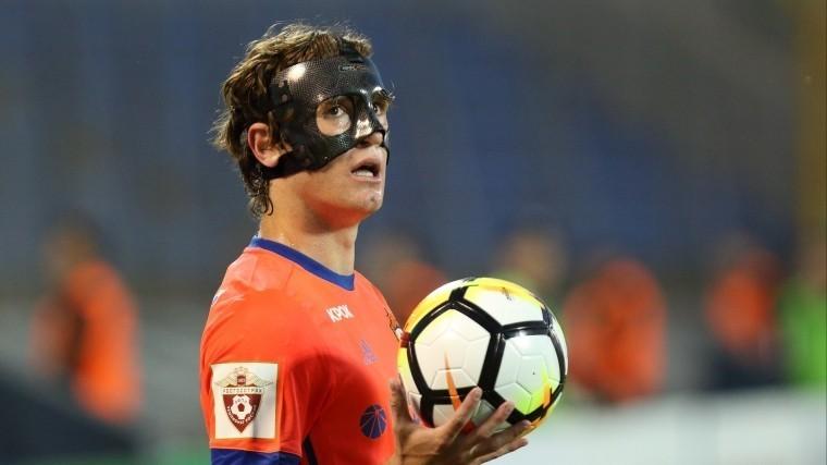 Марио Фернандес выбыл нанеделю— агент