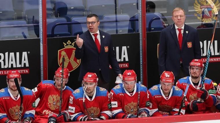 Сборная России похоккею досрочно выиграли Кубок Карьяла