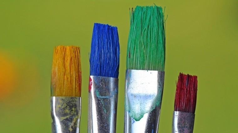 8декабря— Международный день художника