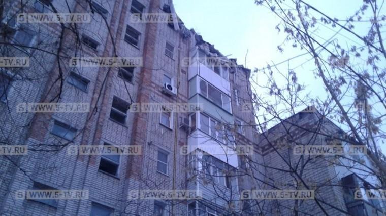 Названа предварительная причина взрыва вмногоэтажке вРостовской области