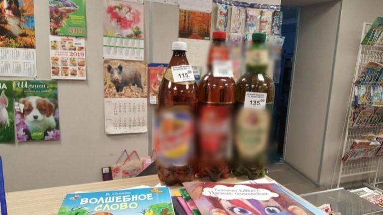 Почта России начала торговать пивом вМурманской области