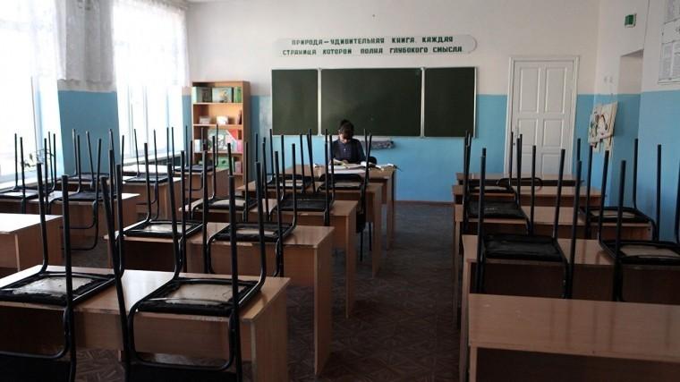 ВПриморье проверят школу после лекции ожизни назоне