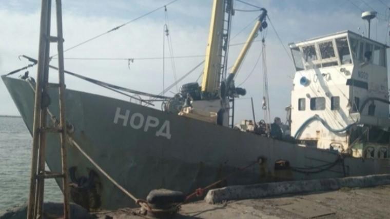 Российское судно Норд Украина вновь выставила наторги сдисконтом20