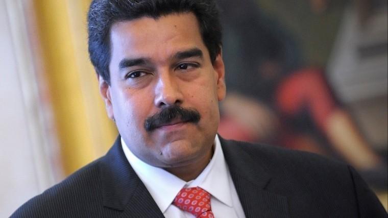 «Что будет 23февраля?»— Мадуро рассказал обудущем Гуаидо