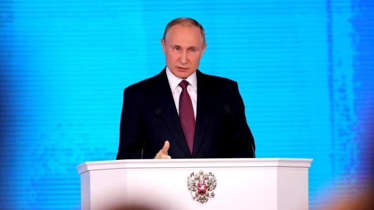 Кремль объявил место оглашения Послания Федеральному собранию
