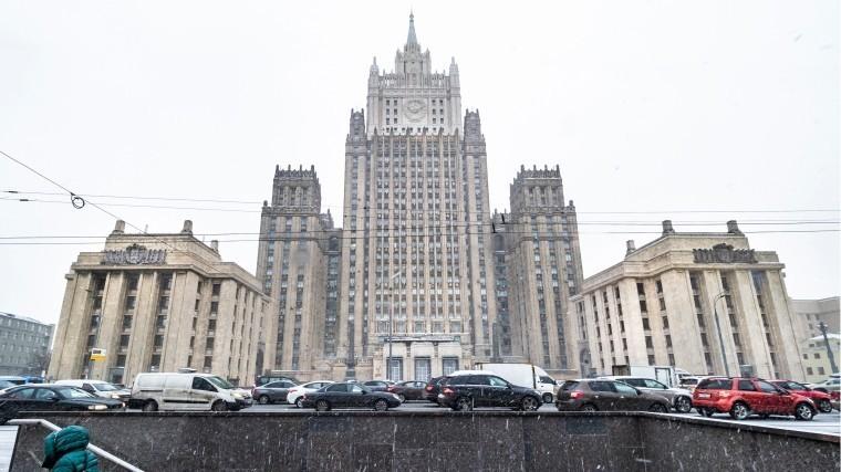 Сотрудника МИД России обнаружили мертвым втуалете здания ведомства