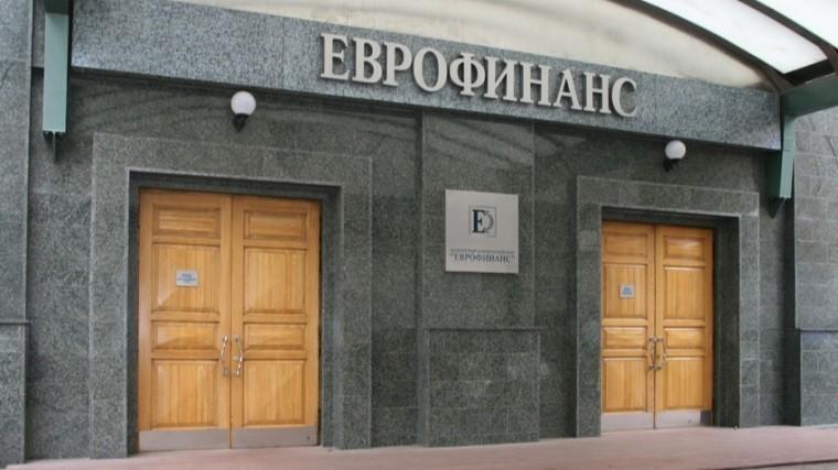 Вашингтон ввел санкции против российского-венесуэльского банка
