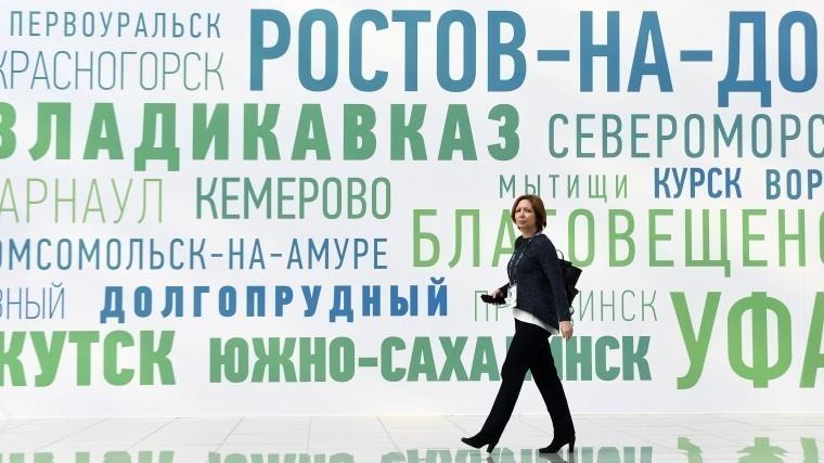 Финалисты конкурса «Лидеры России» встретились снаставниками