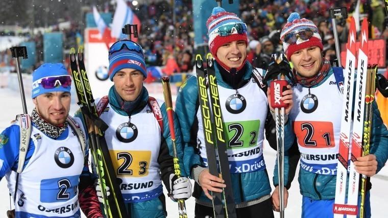 Российские биатлонисты завоевали бронзу вгонке начемпионате мира