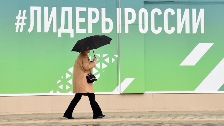 Забег финалистов конкурса «Лидеры России» отменили из-за непогоды вСочи
