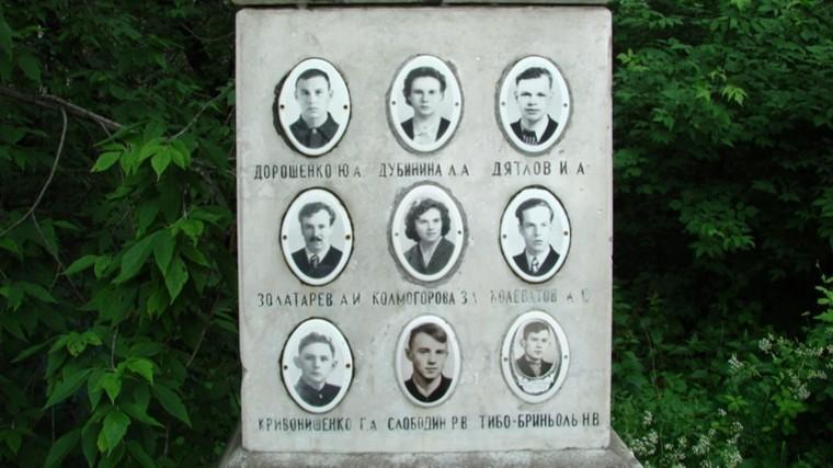 Тела погибших туристов изгруппы Дятлова хотят эксгумировать