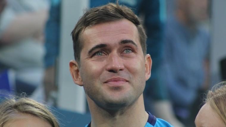 «Работяга сокраины»: Кержаков прокатился наэлектричке