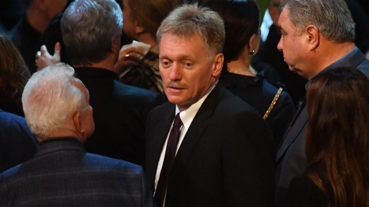 Песков прокомментировал заявление Болтона опереговорах США иРФпоразоружению