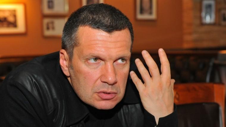 Видео: Соловьев разнял ивыгнал изстудии гостей своего шоу