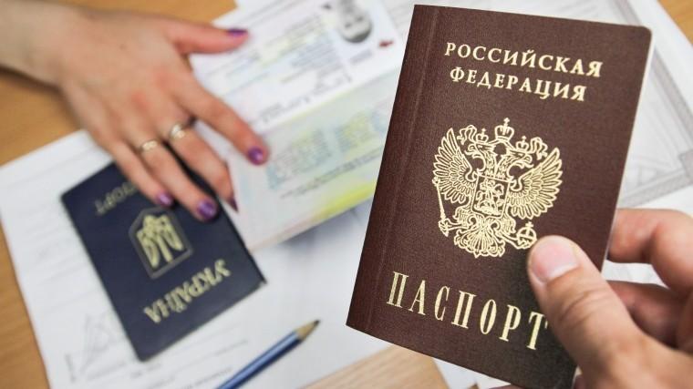 Украина ненамерена признавать выдаваемые украинцам паспорта России
