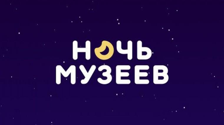 Соцсеть «Одноклассники» покажет «Ночь музеев»