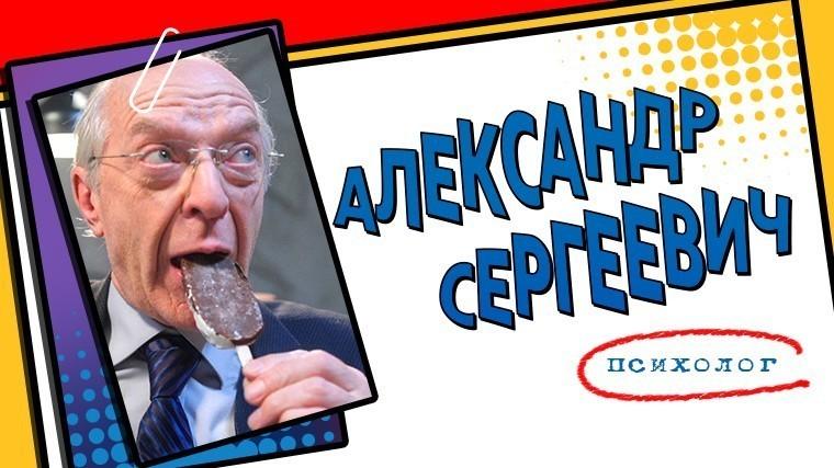 Александр Сергеевич Круглов