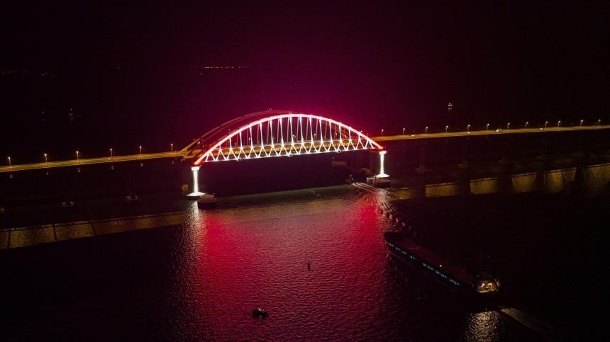 Открытка крымский мост