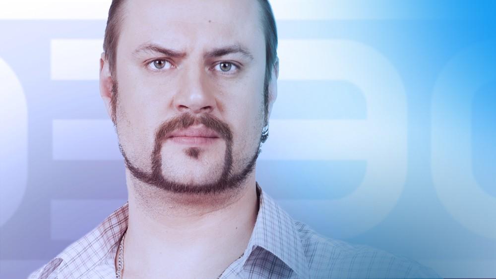Сергей  Майский