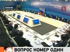 """Дмитрий Медведев назвал рост тарифов на электроэнергию """"вопросом номер один"""""""