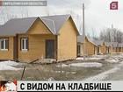 Ветеранам Свердловской области власти сделали подарок ко дню Победы