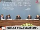 Тестировать школьников на наркотики необходимо — уверен Дмитрий Медведев