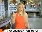 Антонина Бабосюк выйдет на свободу уже сегодня
